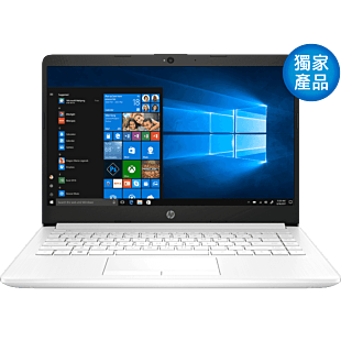 HP Notebook - 14s-cf2005tu
