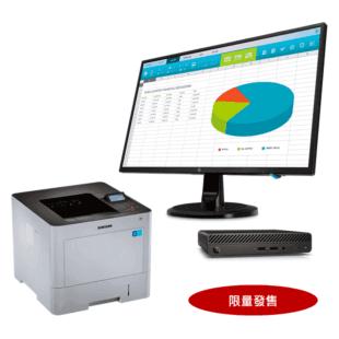 最強初創套餐 – HP 迷你電腦+23.8吋顯示屏+打印機
