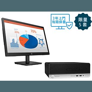 WIN10升級套餐- HP Prodesk 400 G5電腦+21.5吋顯示屏