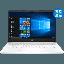 HP Notebook - 14s-cf2005tu