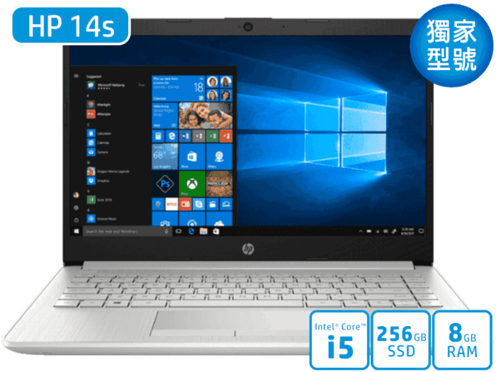 HP Laptop 14s-cf3090TU
