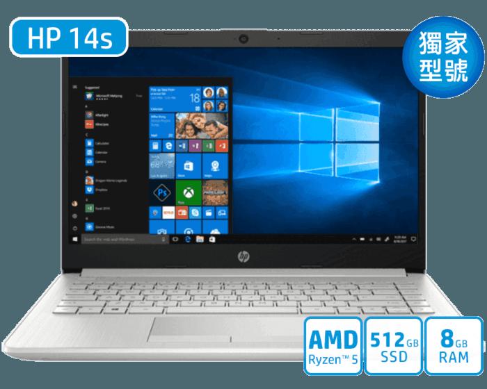 HP Notebook - 14s-dk0151au