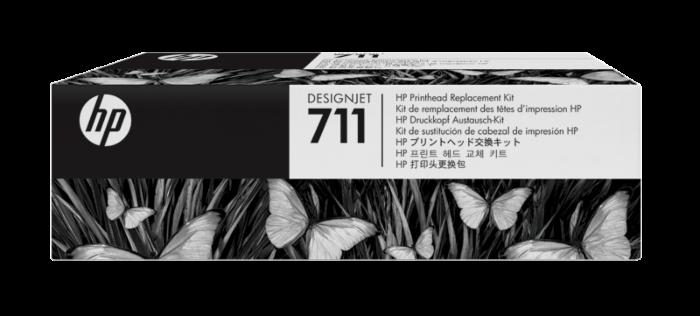 HP 711 DesignJet 打印頭更換套件