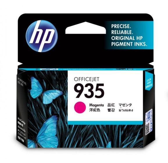 HP 935 洋紅原廠墨盒