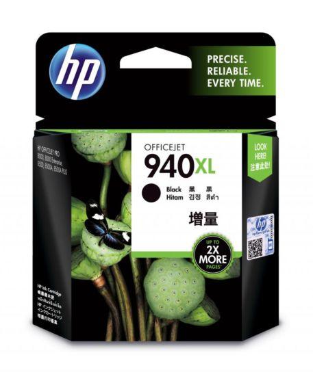 HP 940XL 高容量黑色原廠墨盒