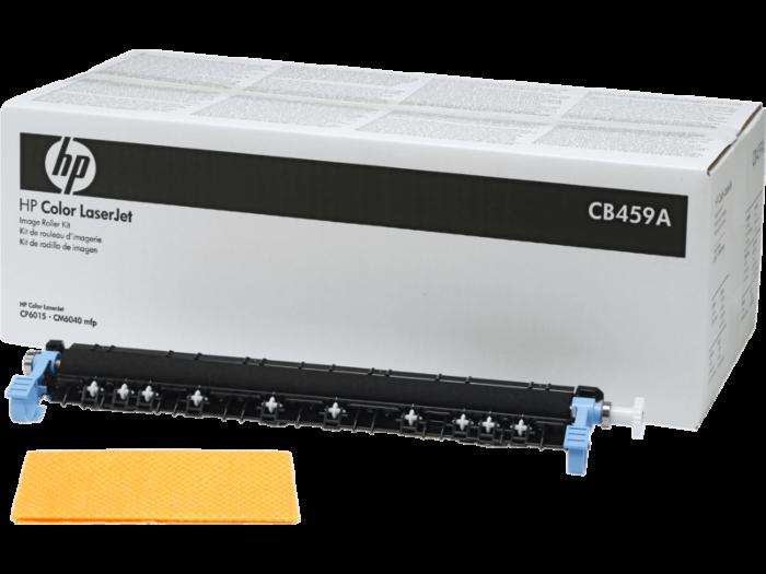 HP Color LaserJet CB459A 滾輪套件