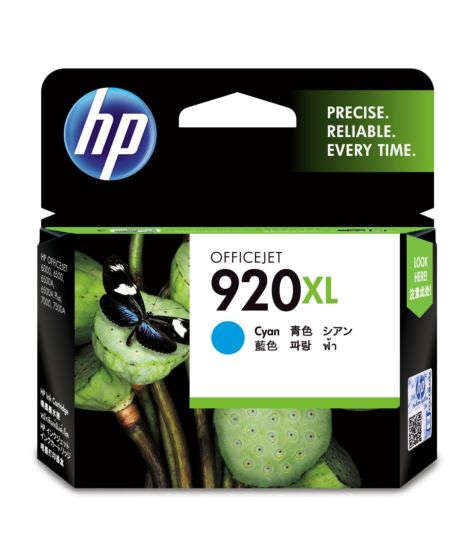 HP 920XL 高容量綻藍原廠墨盒