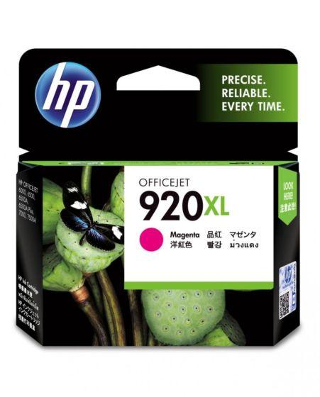 HP 920XL 高容量洋紅原廠墨盒