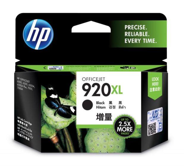 HP 920XL 高容量黑色原廠墨盒