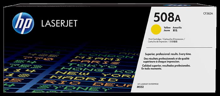 HP 508A 黃色原廠 LaserJet 碳粉盒