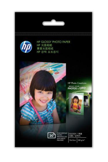 HP 光面相紙 - 20 張/10 x 15 cm