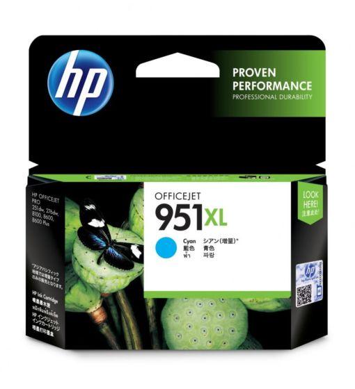 HP 951XL 高容量綻藍原廠墨盒