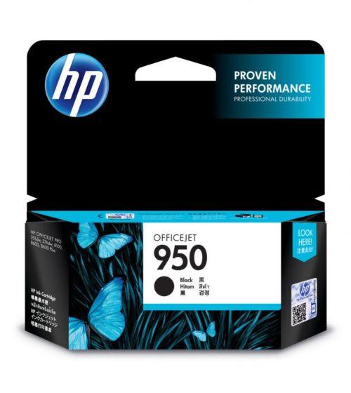 HP 950 黑色原廠墨盒