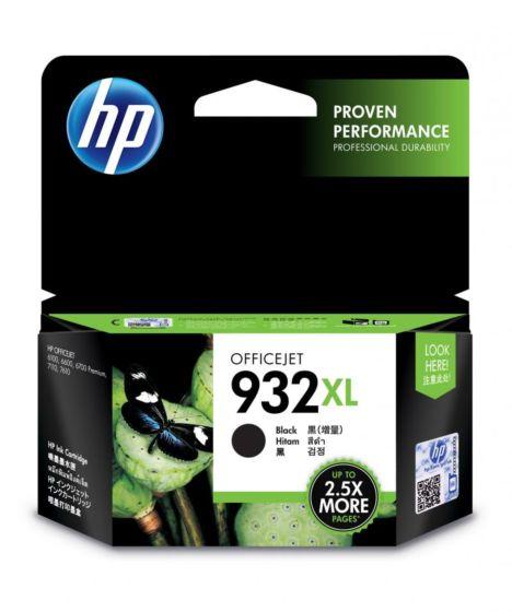 HP 932XL 高容量黑色原廠墨盒