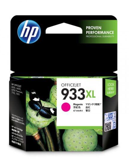 HP 933XL 高容量洋紅原廠墨盒