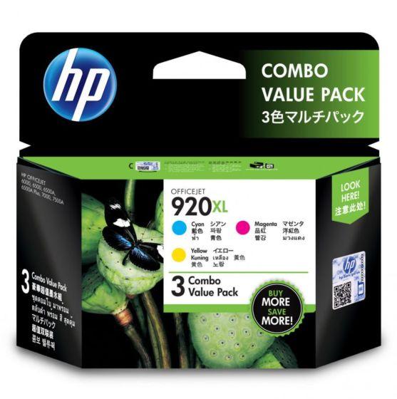 HP 920XL 3 包裝高容量綻藍/洋紅/黃色原廠墨盒