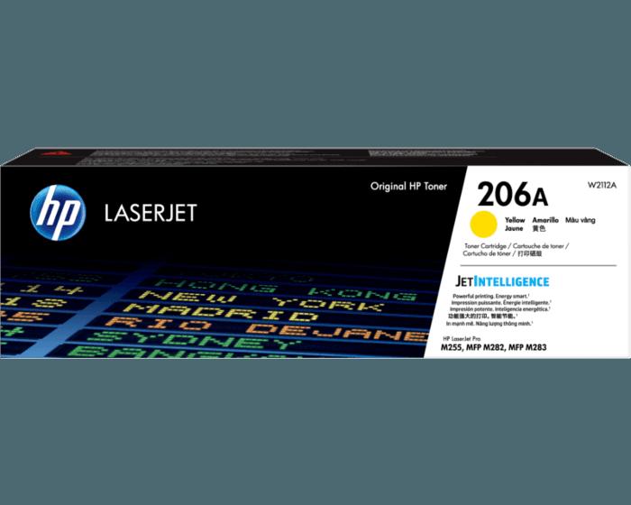 HP 206A LaserJet 黃色原廠碳粉匣