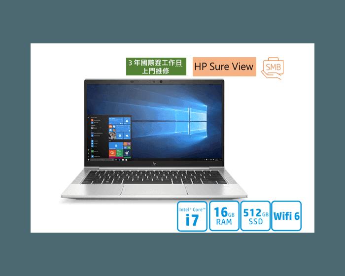 HP EliteBook 830 G7 筆記簿型個人電腦