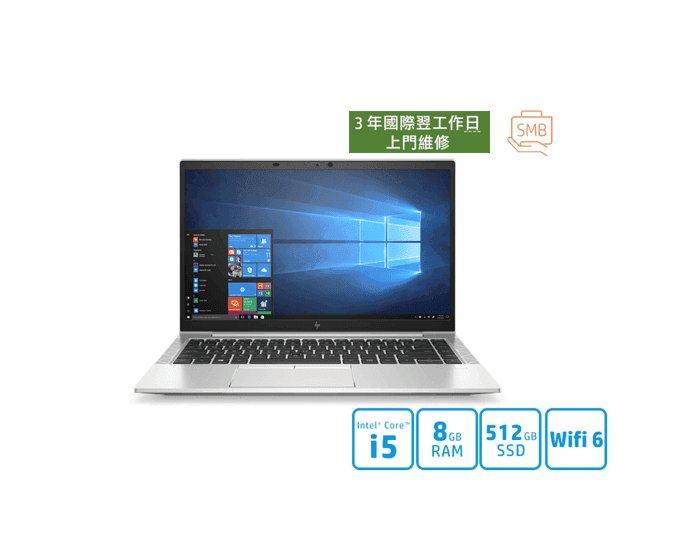 HP EliteBook 840 G7 筆記簿型個人電腦