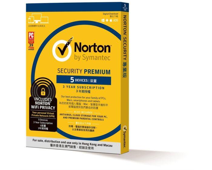 NORTON SECURITY PREMIUM 3.0 25GB EC/NORTON WIFI PRIVACY 1.0 EC 1 USER 5 DEVICES 36MO HK DISTR CARD MM SML