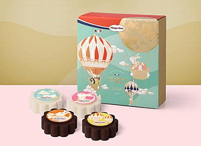 Häagen-Dazs Mooncake coupon