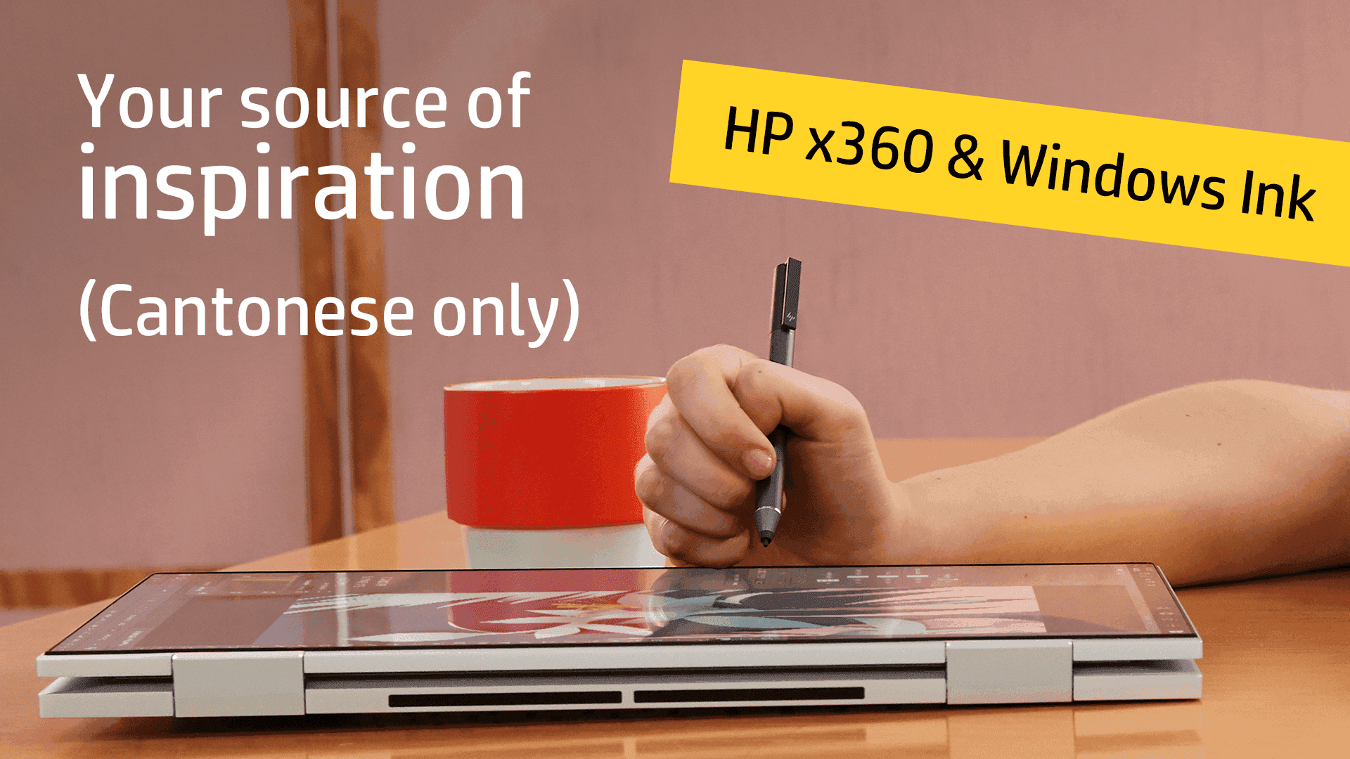 Windows Ink & HP x360 series – your source of inspiration