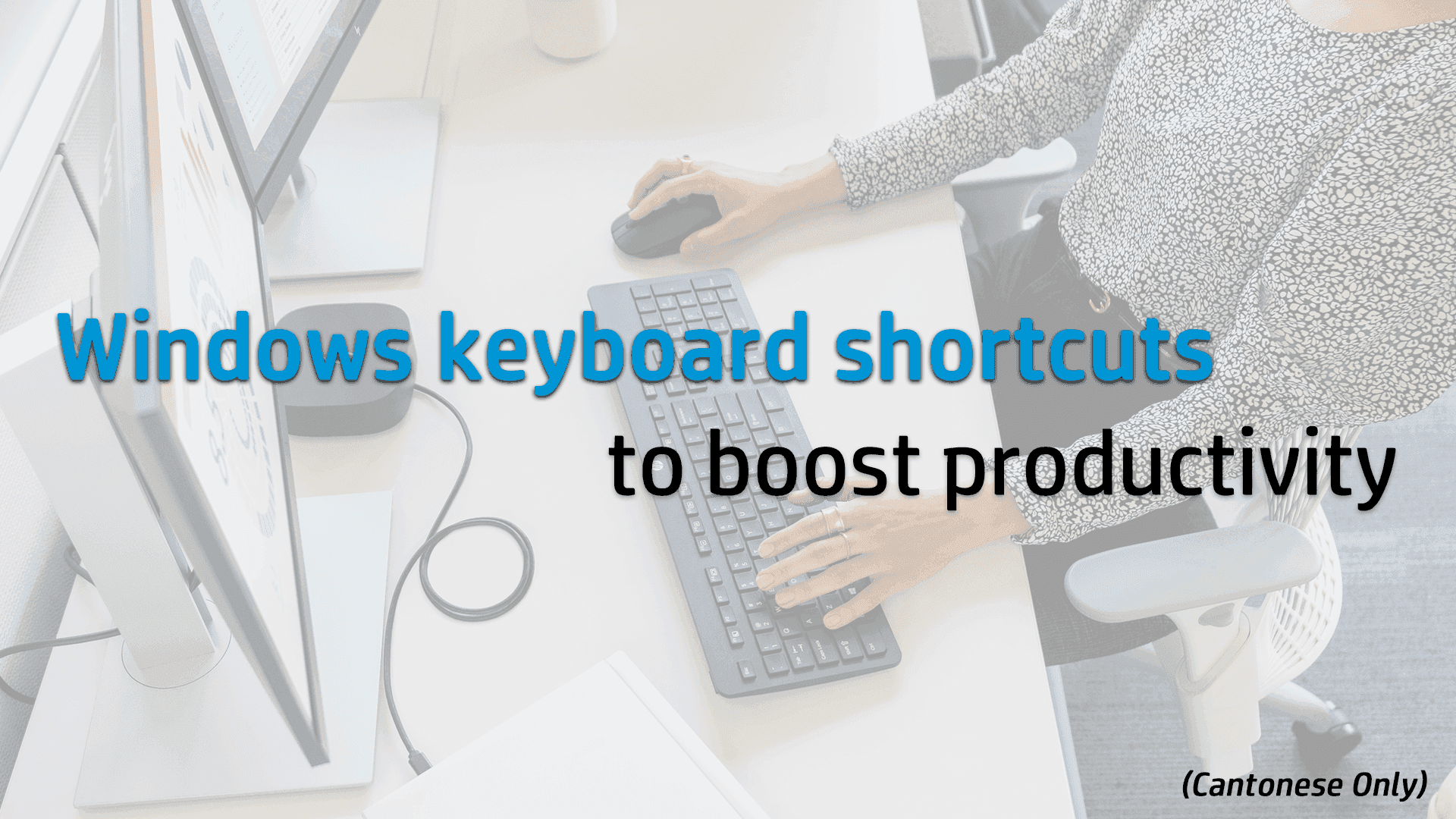 Windows keyboard shortcuts to boost productivity