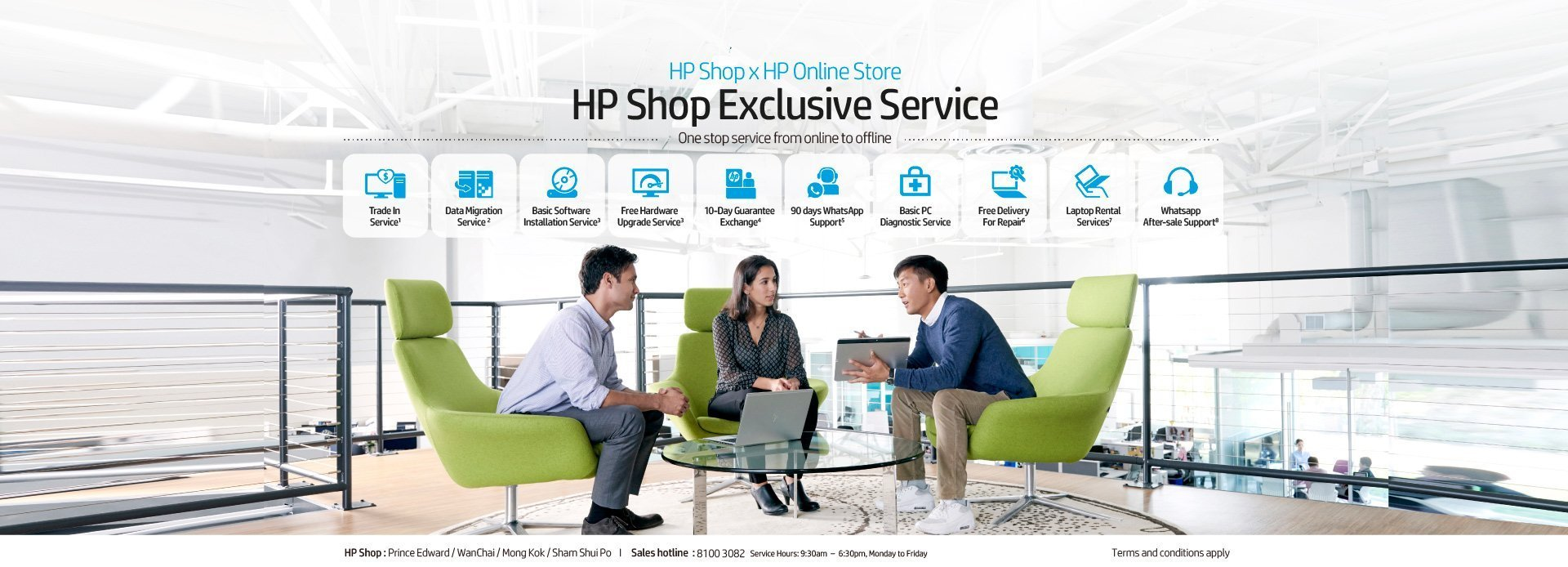 Official HP Hong Kong Store for Laptop, Printer & Ink | HP