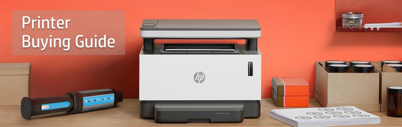 家用或商用打印机购买指南